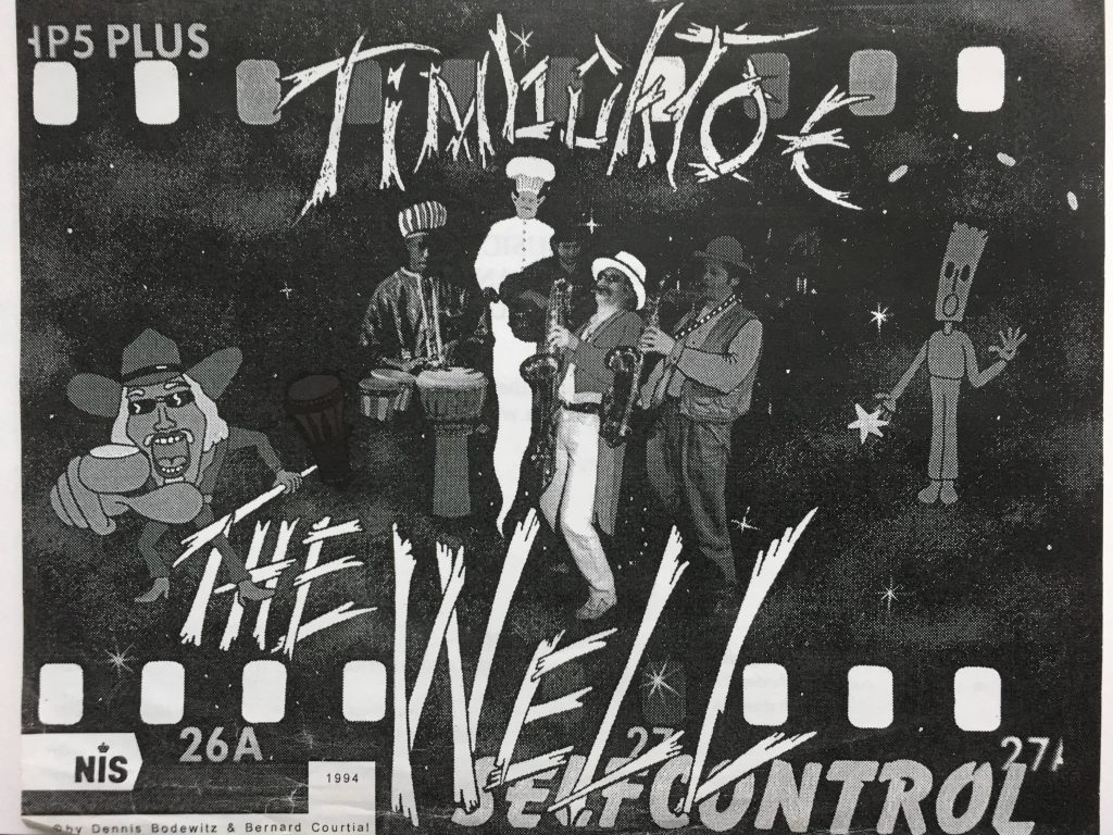 Poster van The Well